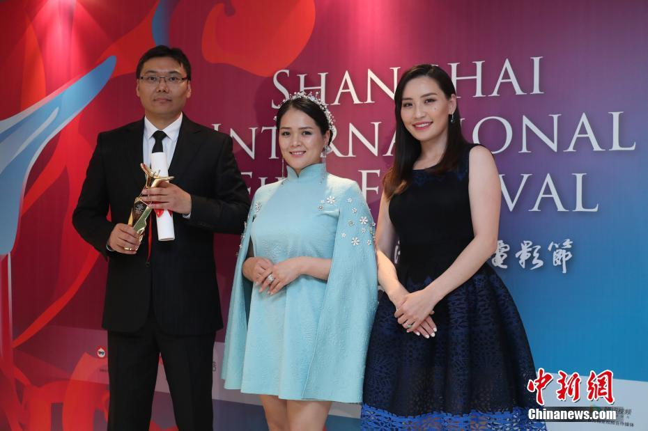 Out of Paradise wins Best Feature Film at Shanghai International Film Festival