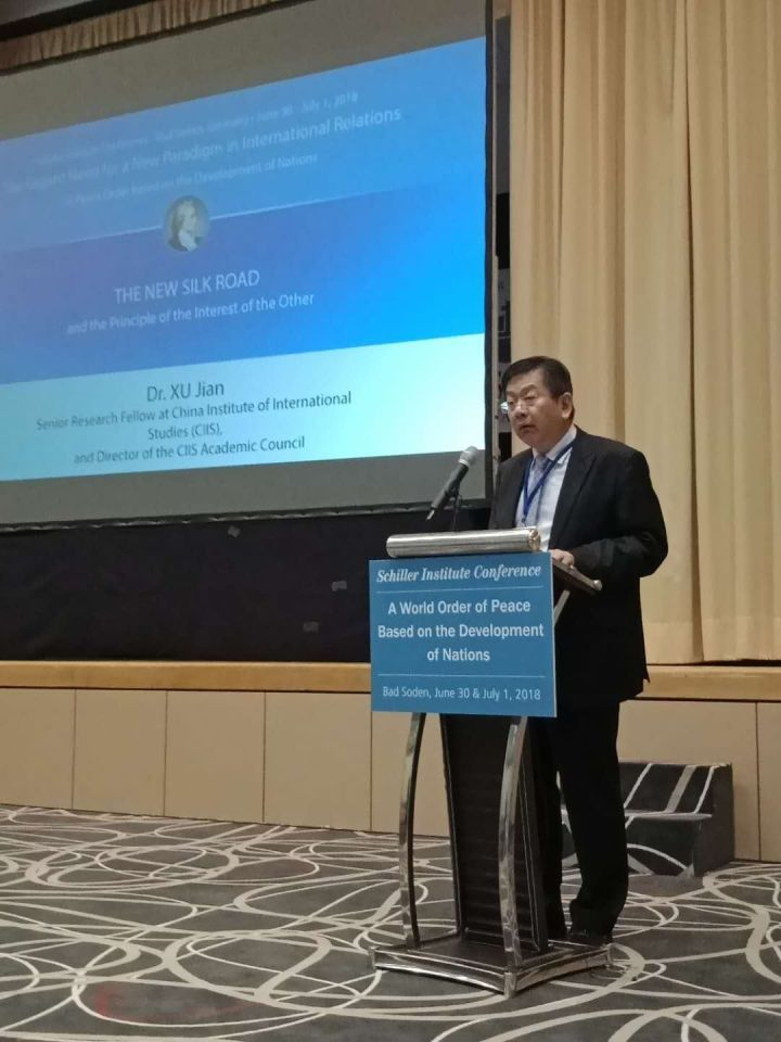 Dr. Xu Jian, senior research fellow at the China Institute of International Studies delivered a speech at the conference.