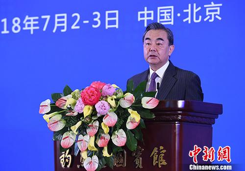 China to fund legal cooperation programme under the Belt and Road initiative.