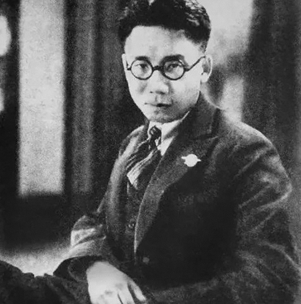 Chinese director of Spring in A Small Town Fei Mu