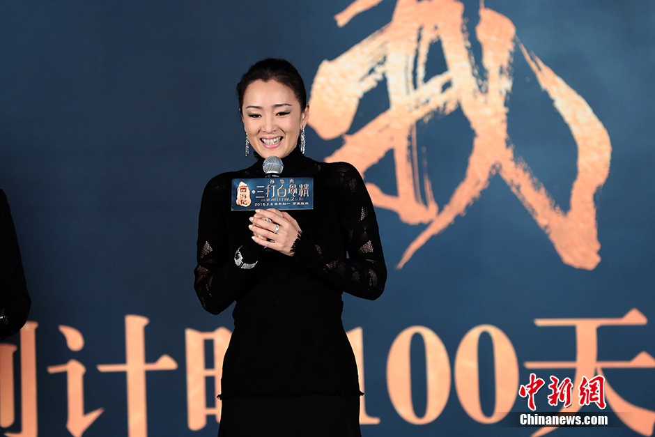 Gong Li, born in 1965, has been credited with helping to bring Chinese cinema to prominence in Europe and the US.