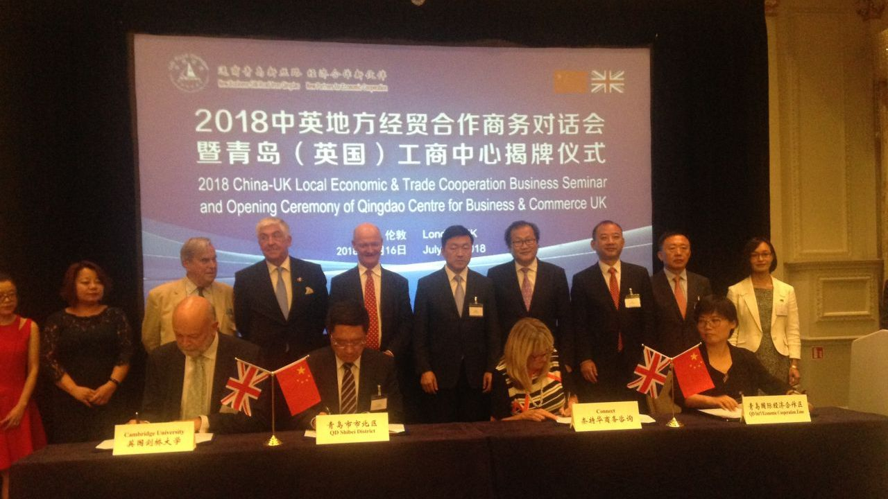 Chinese business puts down new UK roots with Qingdao trade centre