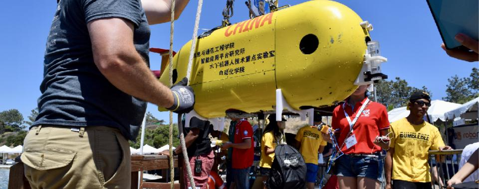 A team of students from an engineering university in northeast China has won the 21st International RoboSub Competition.