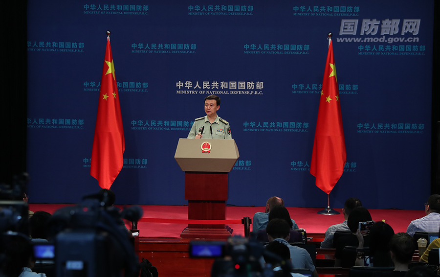 Beijing strongly opposes China-related content in new US defence act