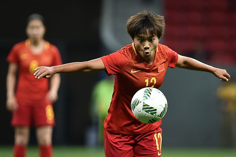Chinese substitute scores nine in 16-0 rout of Tajikistan