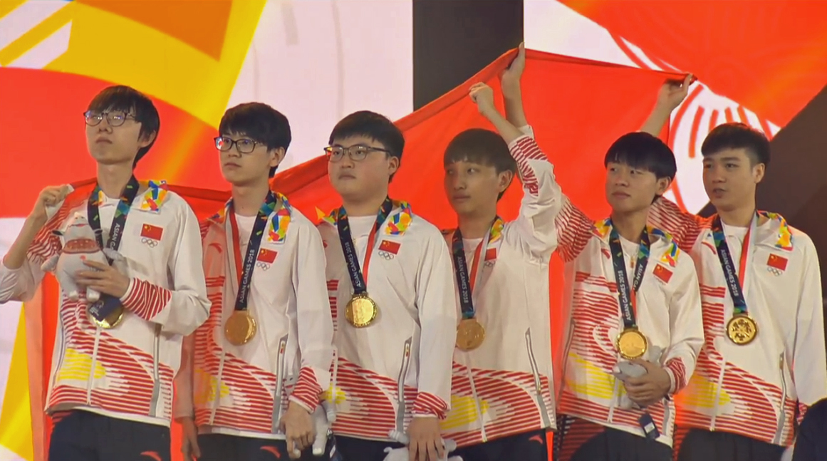 China wins League of Legends gold medal at Asian Games | gbtimes com