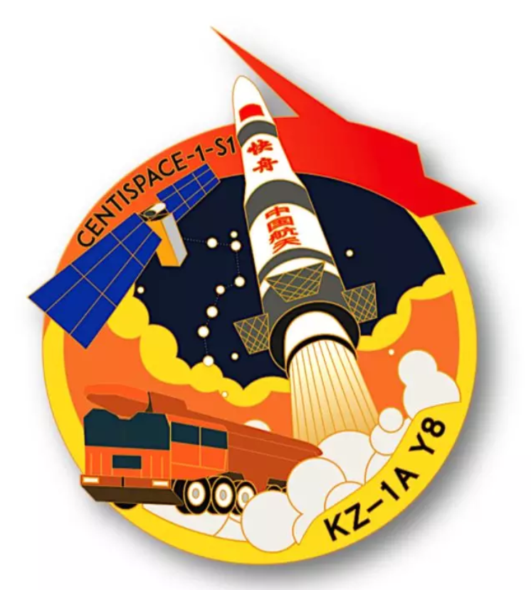 Mission patch for the Kuaizhou-1A Y8 launch of the Centispace-1-S1 satellite.