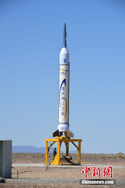 The second OneSpace Chongqing Liangjiang Star/OS-X1 rocket at the Jiuquan Satellite Launch Centre in September 2018.