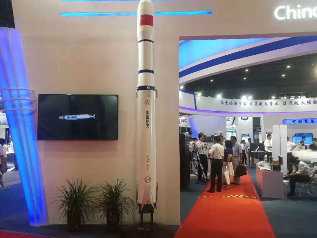 A model of a reusable Long March 6X at the 20th China International Industrial Fair in Shanghai, September 19, 2018.