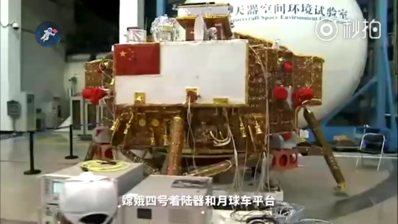 The Chang'e-4 lander undergoing testing at the AIT centre in Beijing.