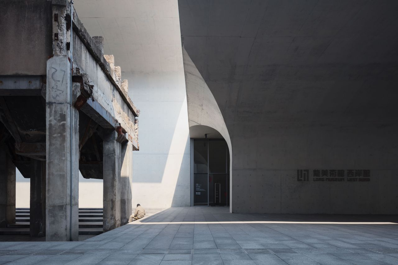 Shanghai museum image wins top architectural photo award