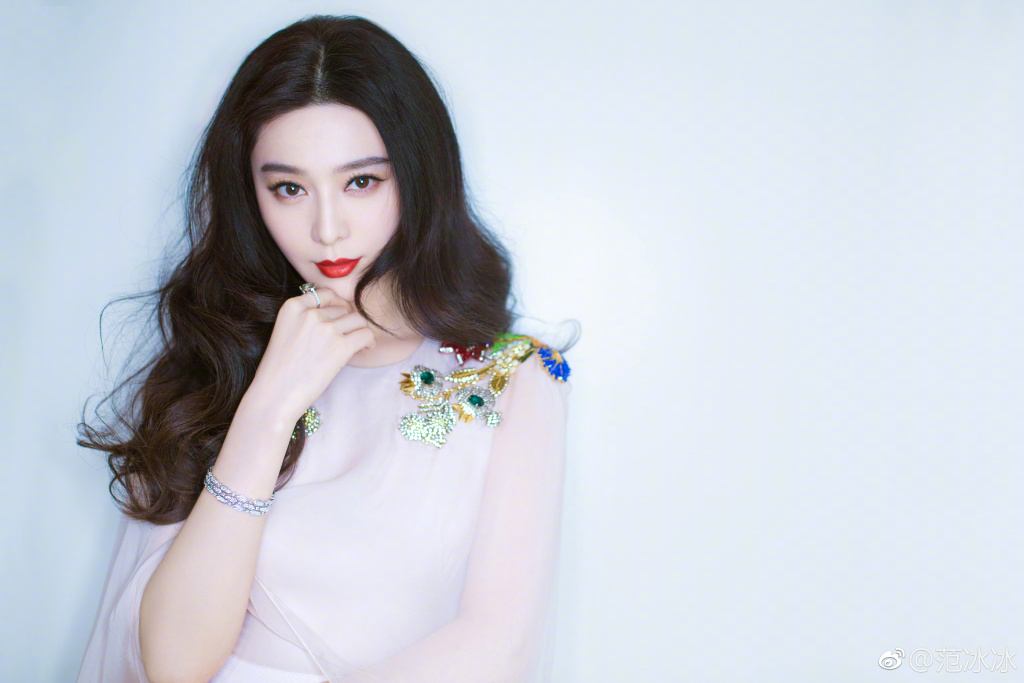 Image result for Fan Bingbing