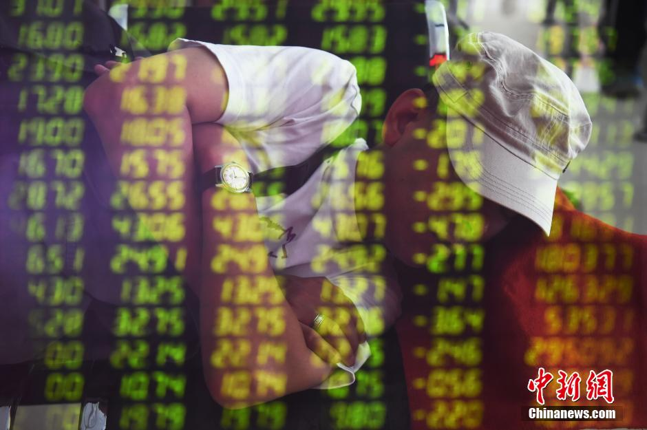S&P Dow Jones Indices to include China stocks from September 2019