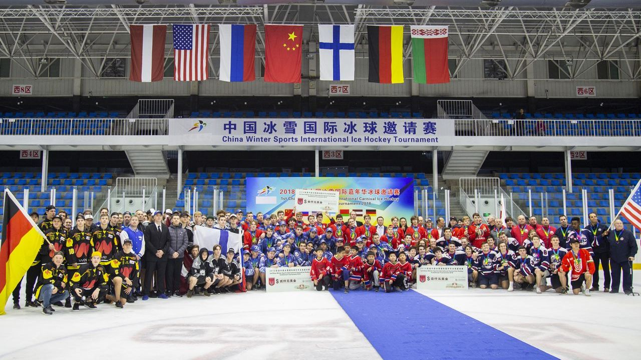 HDC pose with other teams at the end of Beijing ice hockey tournament.