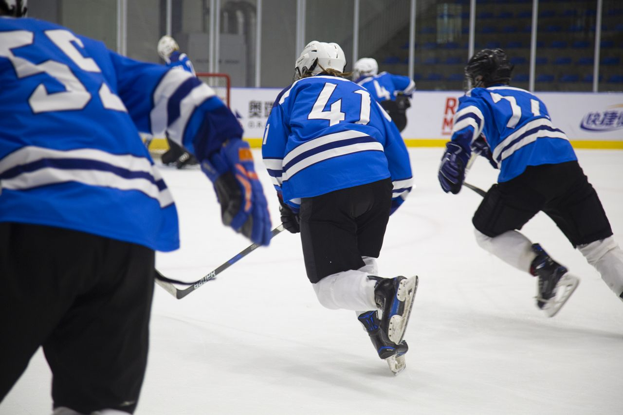 Finnish team training at a Beijing Ice Hockey tournament.