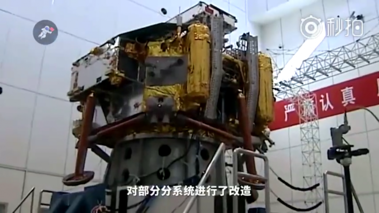 The Chang'e-4 lander, with the rover on top, undergoing tests.