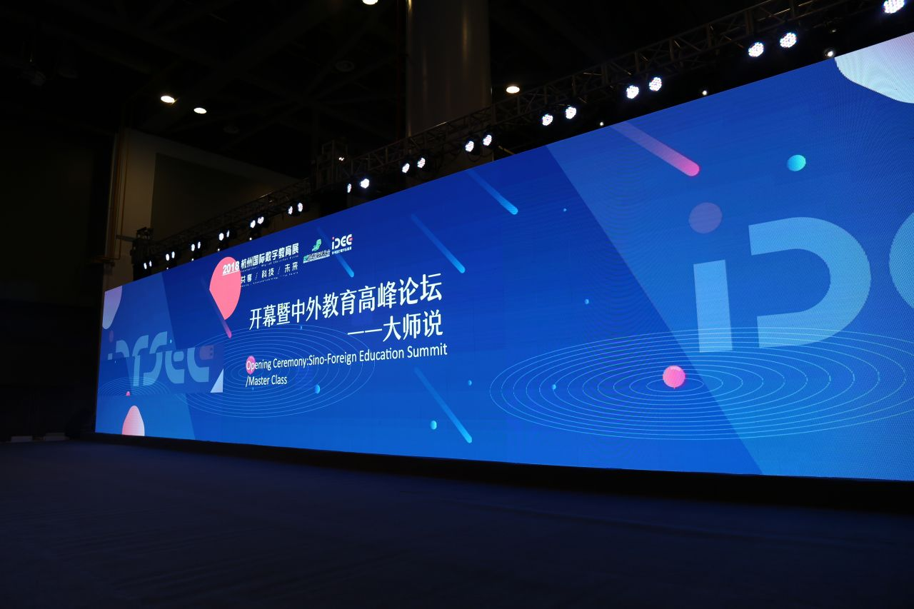 The 2018 IDEE opened in Hangzhou on Saturday morning.