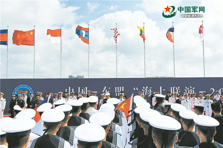 China and ASEAN hold first-ever maritime exercise