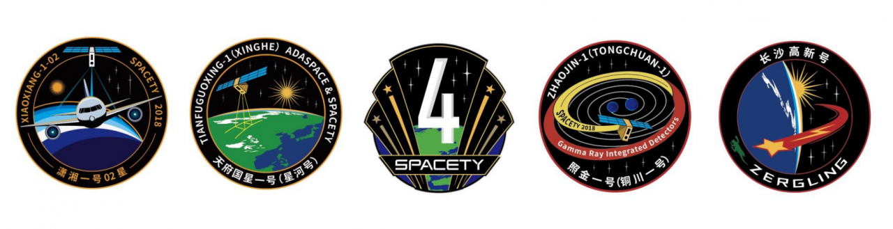 Mission patches for the satellites involved in Spacety's fourth mission.