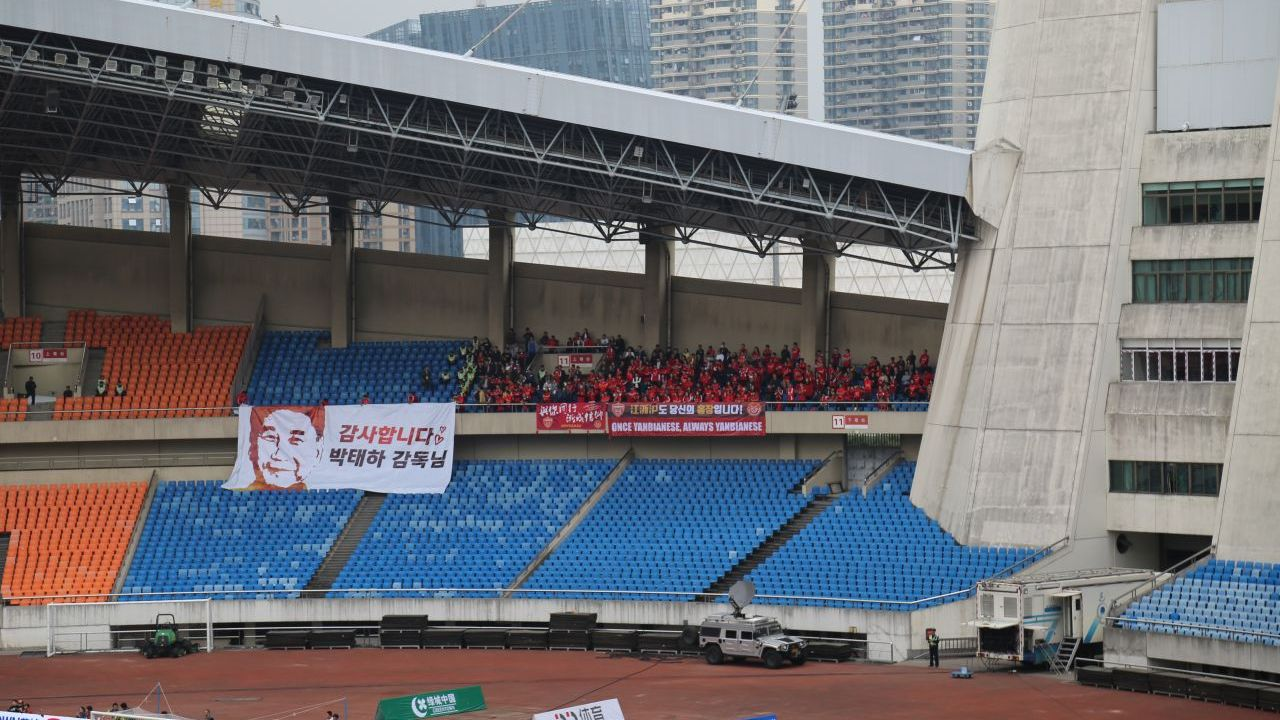 A small band of Yanbian Funde supporters travelled to the game.