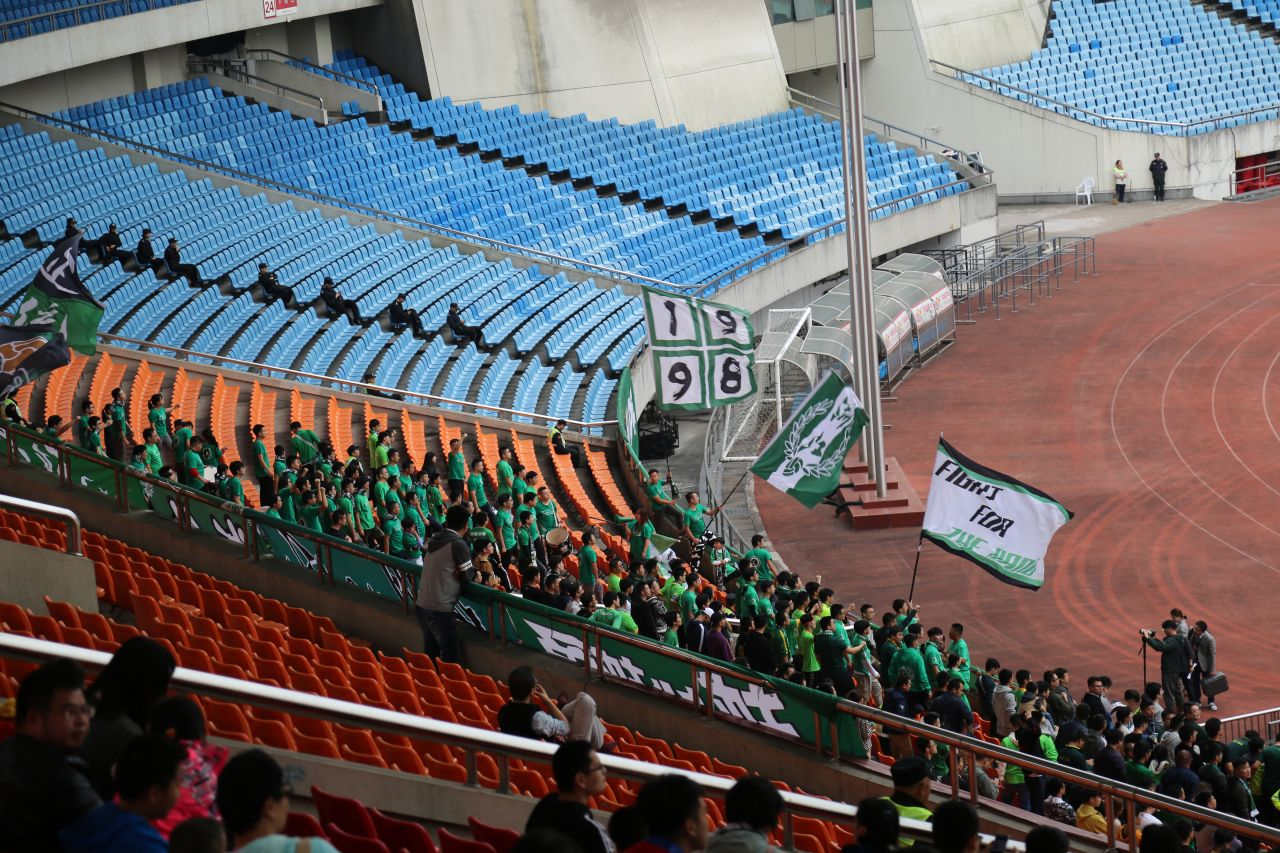 The small band of Zhejiang ultras made an almighty noise for the entire length of the game.