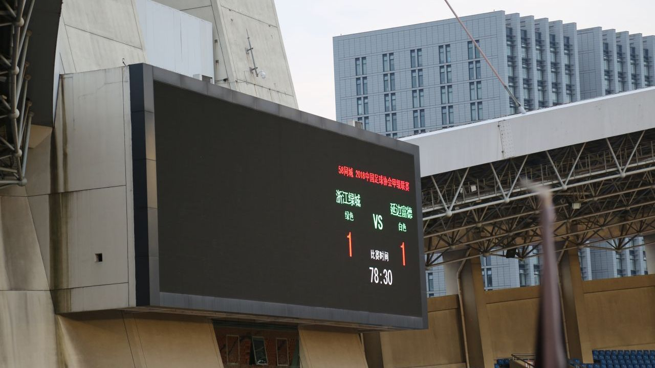 The game looked like heading for a 1-1 draw after Yanbian Funde's equaliser.