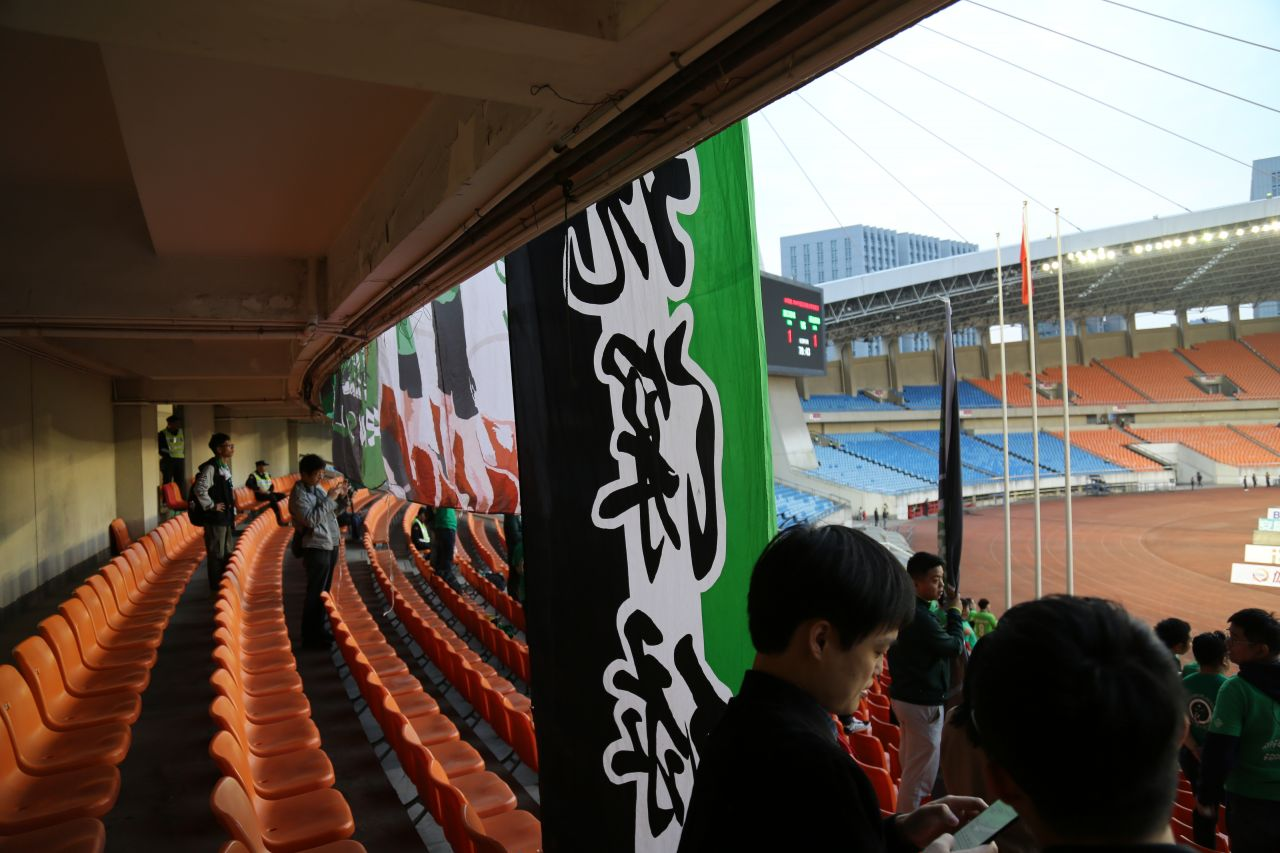 Searching for fan culture beneath football's Chinese Super League