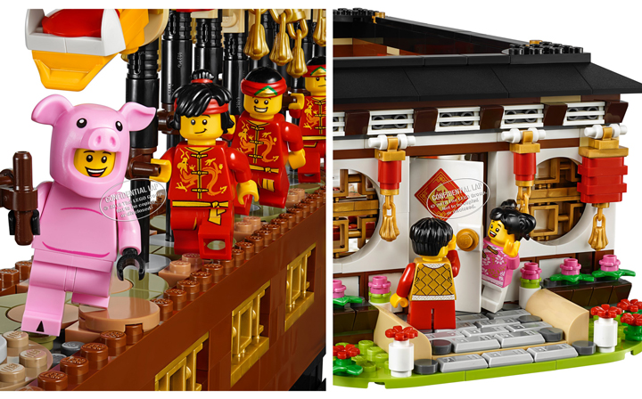 lego unveils chinese new year sets wins china ip lawsuit. Black Bedroom Furniture Sets. Home Design Ideas