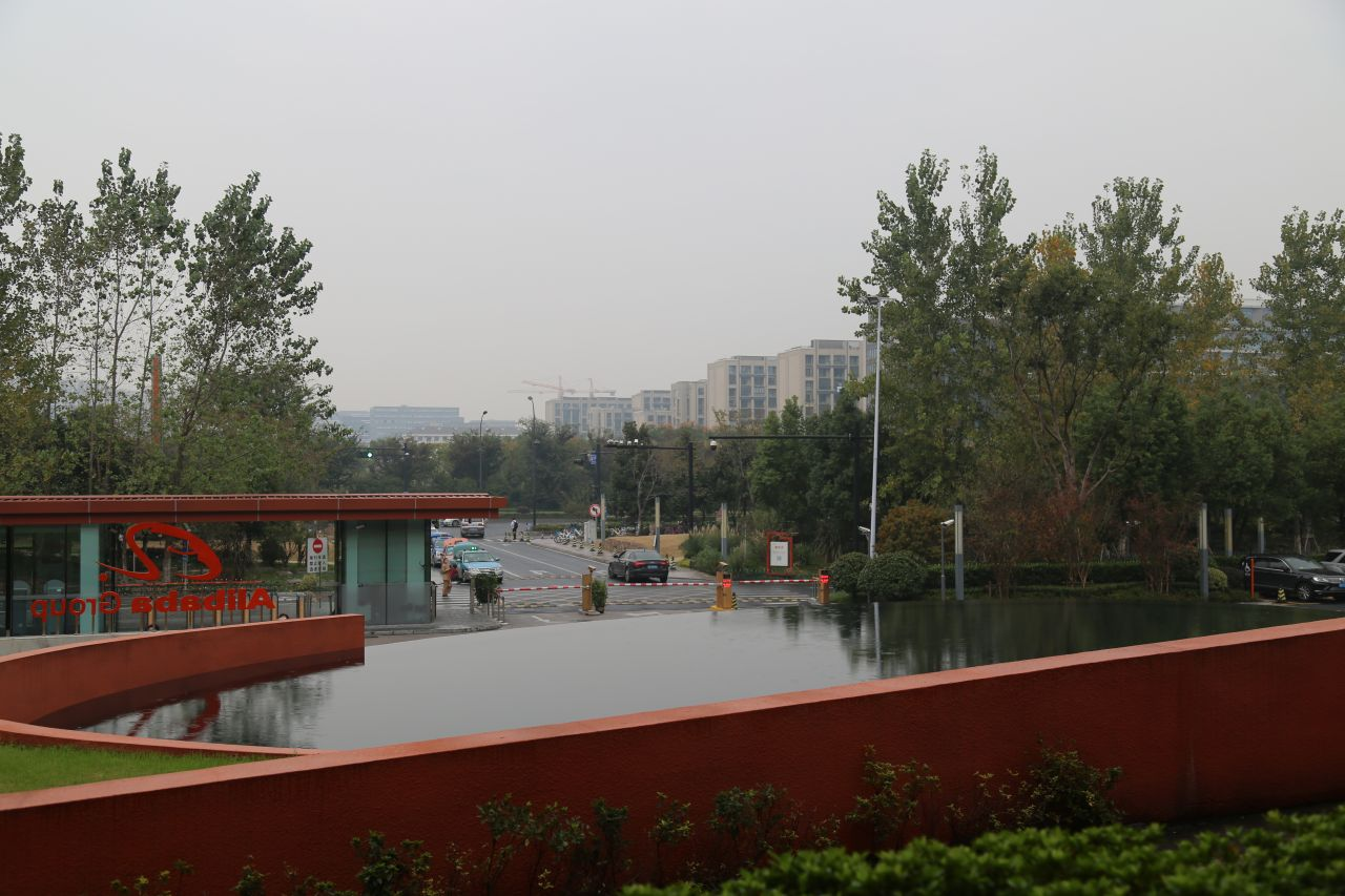 The view from Alibaba's reception building towards the street and constant building work going on in Hangzhou.