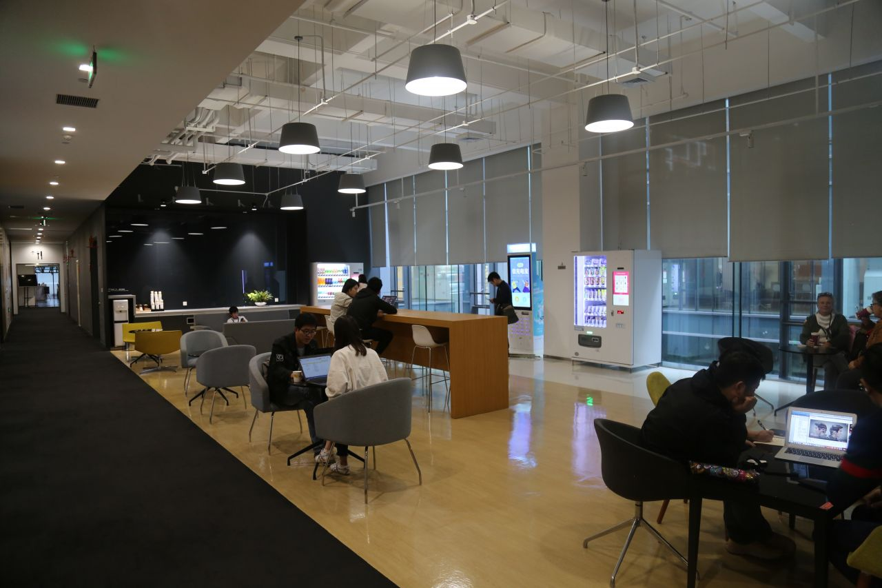 Alibaba's buildings are full of comfortable workspaces, where employees can relax or indulge in some teamwork.
