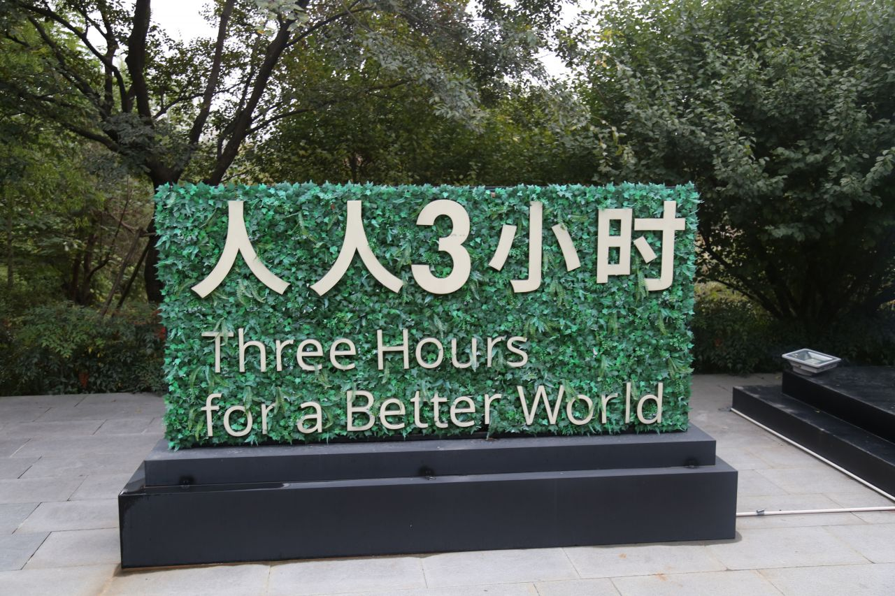 The 'Three Hours for a Better World Concept' encourages employees to help in the community.