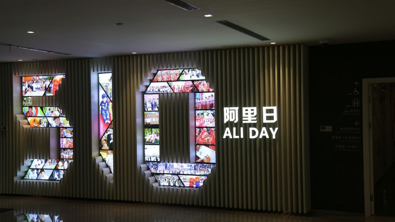 May 10th has been designated Alibaba's Family Day, where families are encouraged to visit and people can even get married by Jack Ma.