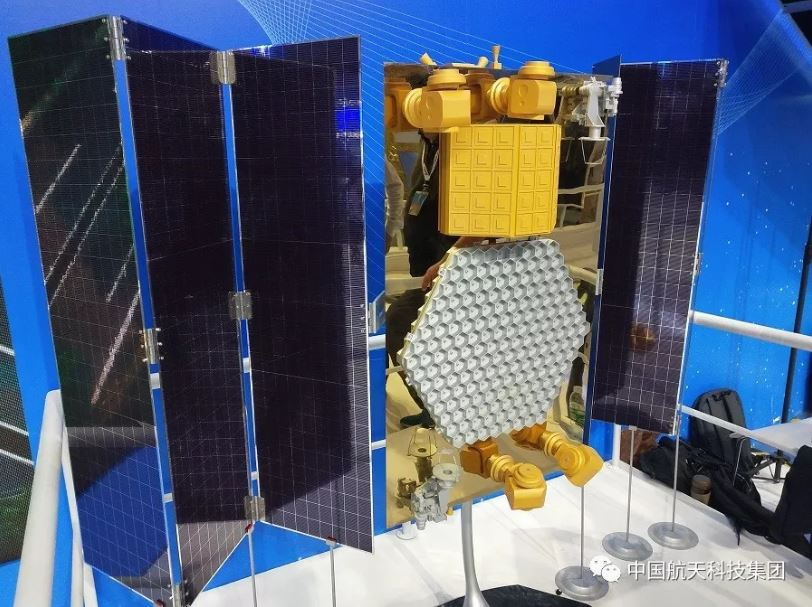 A scale model of the Hongyan-1 LEO communications satellite on display at the 12th Zhuhai international airshow in November 2018.
