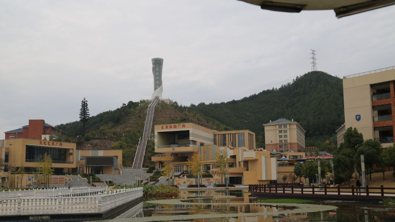 Part of the school's main campus.