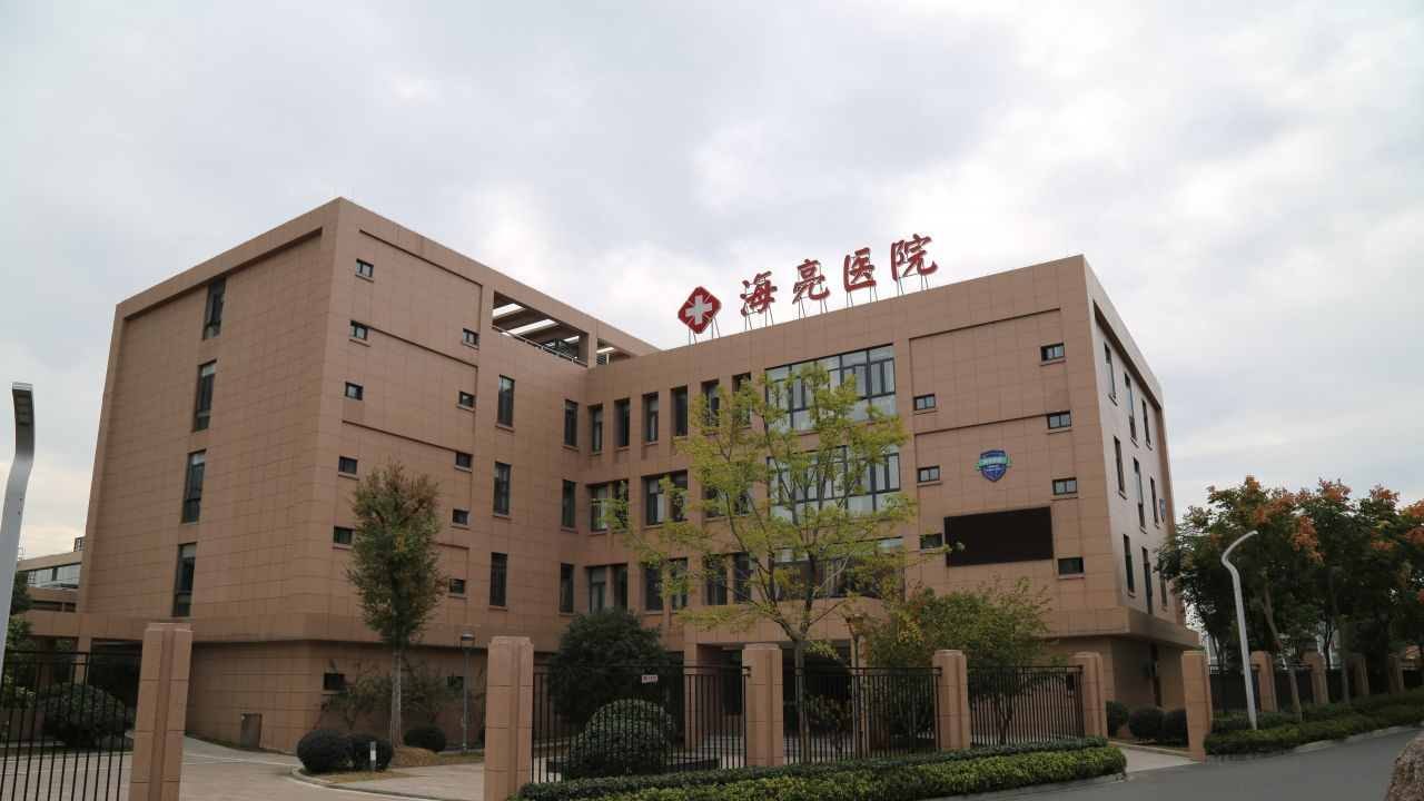 Hailiang Education Park has its own hospital on campus.