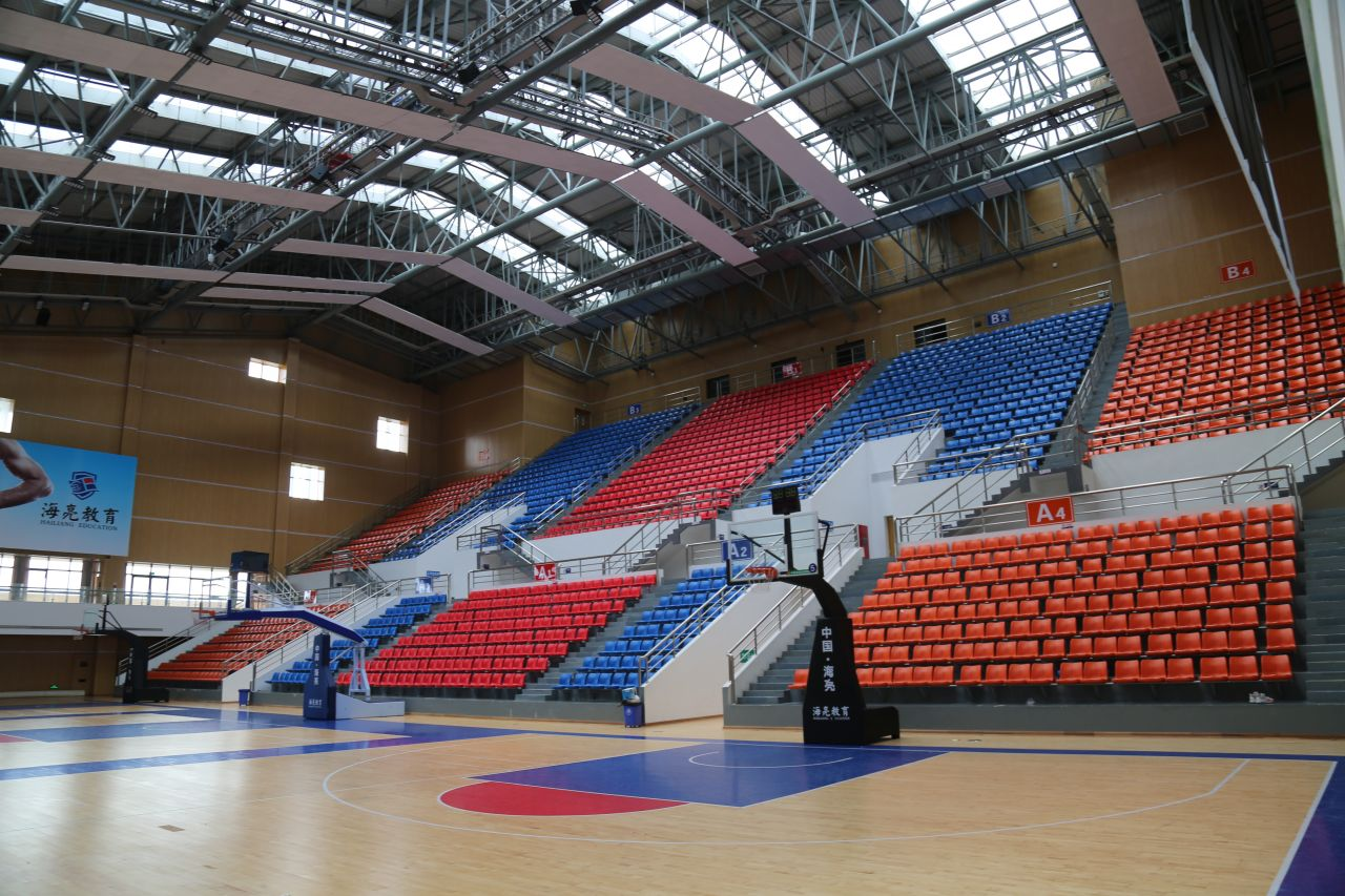 The school's 2,400-capacity basketball hall.