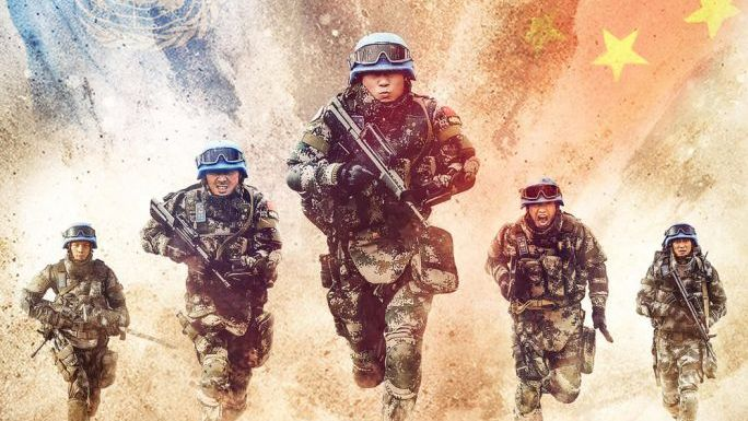 UN peacekeeping film set for release in China