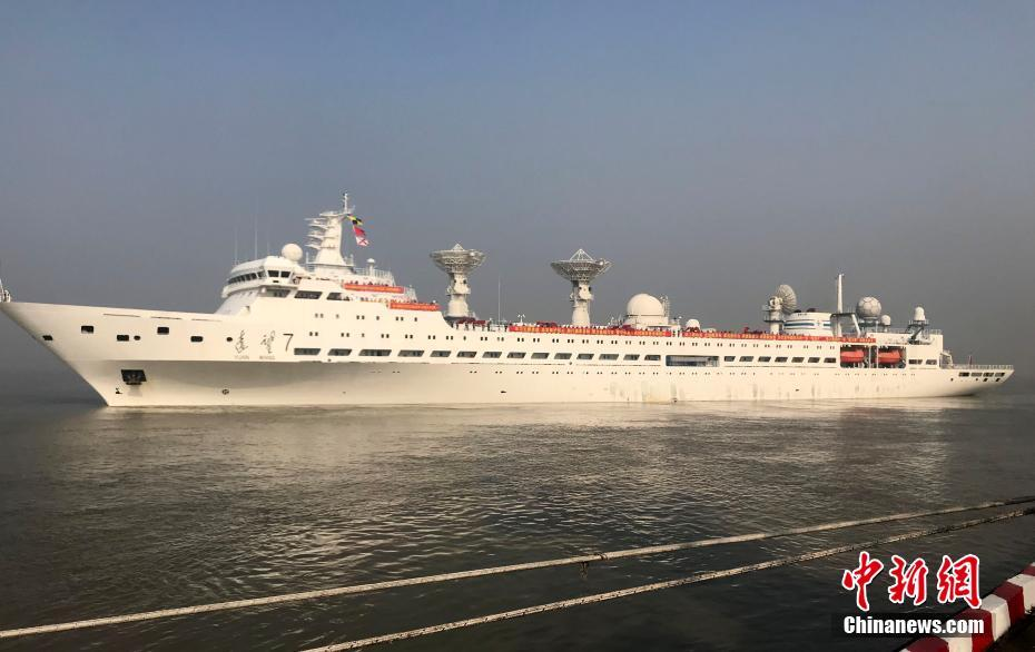 China's Yuanwang 7 space tracking ship sets sail for Pacific waters on the morning of November 26, 2018.