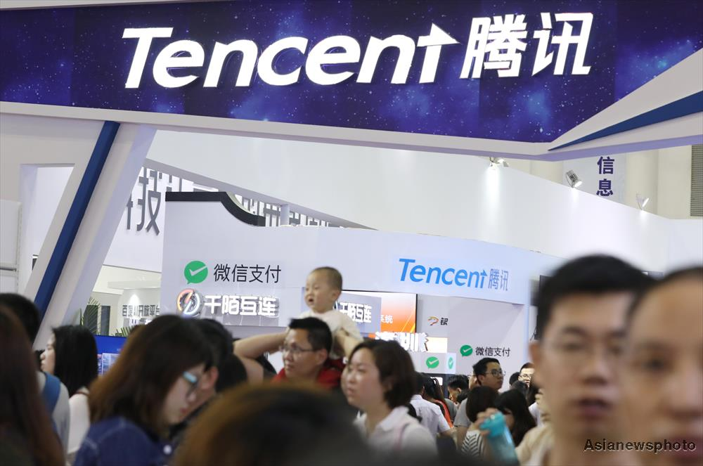 Tencent Music to file for US IPO today: report | gbtimes com