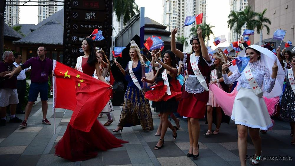 Miss World 2018 final set to take place on Chinese tropical island