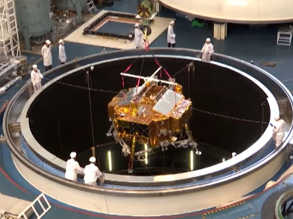Testing of the Chang'e-4 lander.