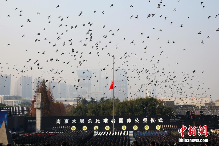 Nanjing Massacre anniversary marked by China