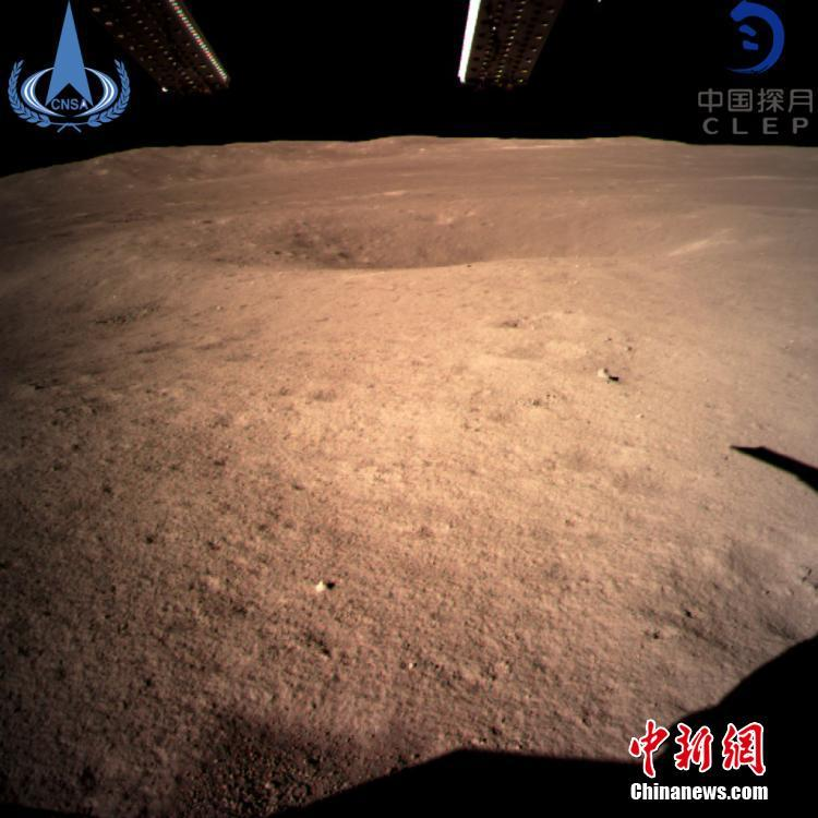 First photos of the far side of the moon from the terrain/topography camera on the Yutu-2 lander have been released.
