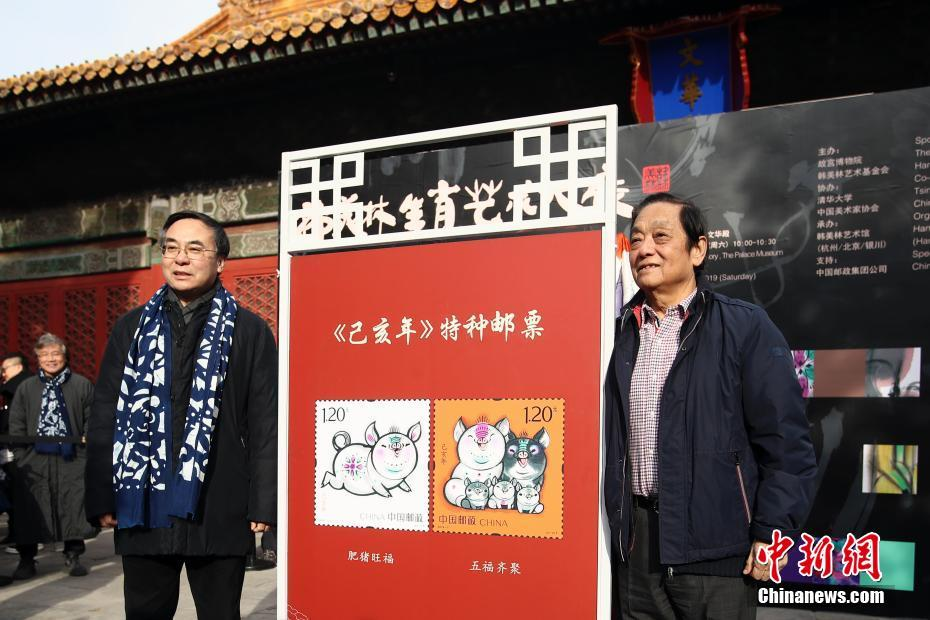 China Post launches zodiac stamps for Year of the Pig