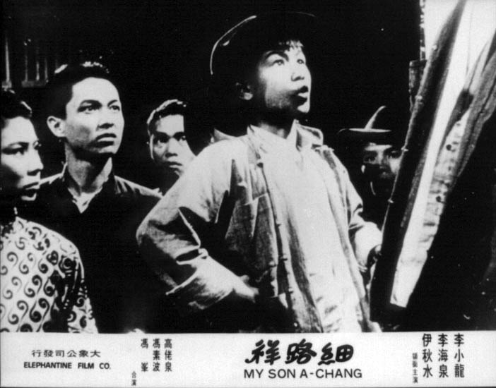 Bruce Lee in the film The Kid