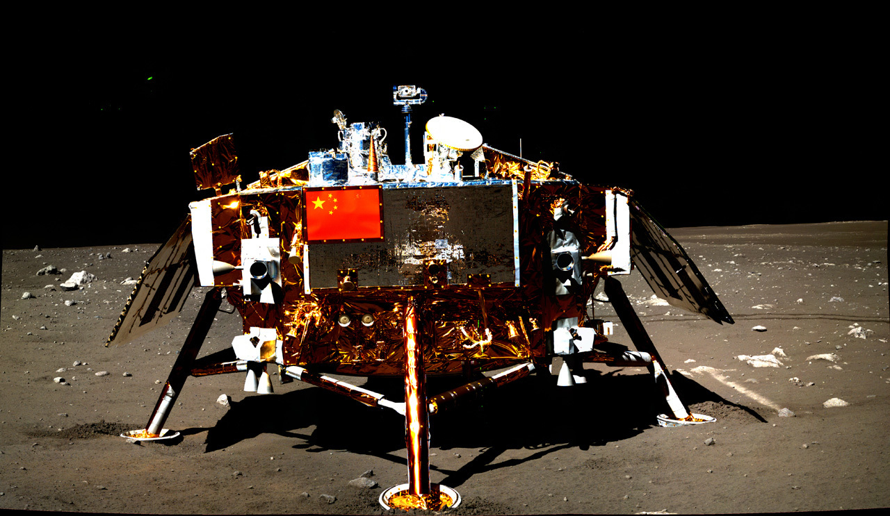 The front of the Chang'e-3 lander, imaged by the Jade Rabbit rover in December 2013, with the Yutu rover visible in the mirrored surface.