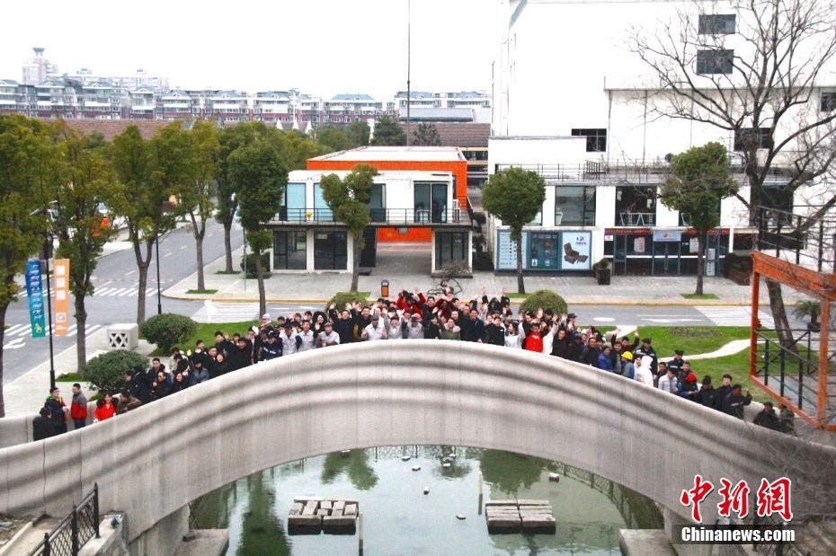 China opens its first 3D-printed footbridge in Shanghai