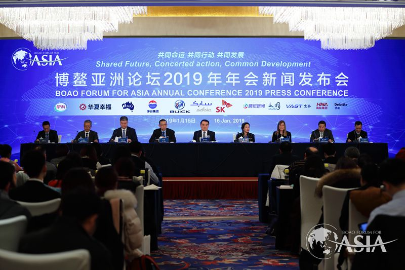 Boao Forum for Asia announces 2019 agenda