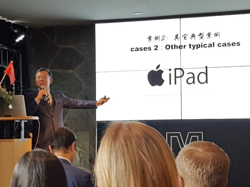 Prof. He Ming, IP expert from the Shanghai Municipal Government, cited the case of Apple's China iPad trademark dispute to offer advice on IP rights protection with local business representatives.