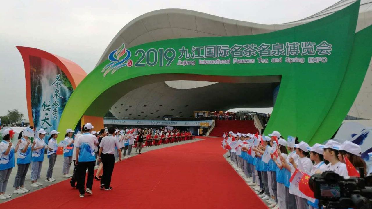 The opening ceremony was held in the Jiujiang Culture and Arts Center.